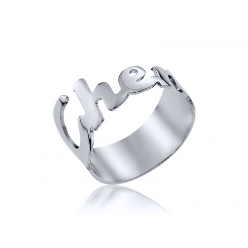 Sterling Silver Name Or Word Ring