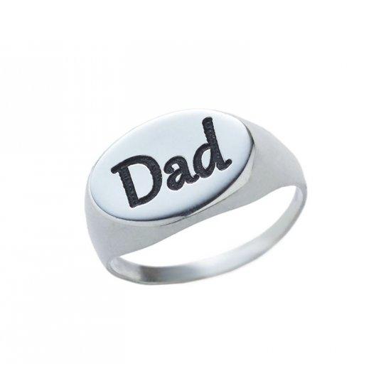Ellipse Engraved Ring
